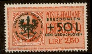 Germany WWII Slovenia Laibach Mi32 Homeless Ljubljana MLH 93125