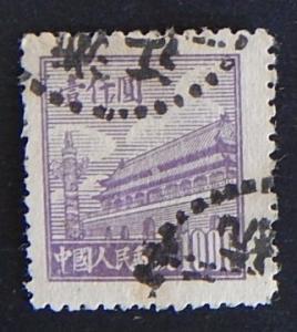 China, №(6)-22(9-10IR)