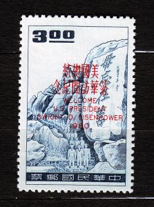 J23055 JLstamps 1960 taiwan china mlh #1259 ovpt issued mng