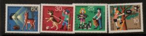 GERMANY SGB414/7 1972 ANIMAL PROTECTION MNH