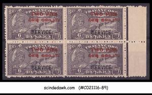 TRAVANCORE COCHIN - 1949 2p on 6CA SG#O1 SERVICE - BLK OF 4 - MINT NH