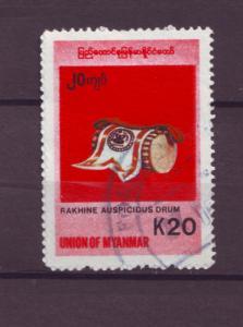 J10739 JL stamps @20%cv 1998-2001 burma used #341 music