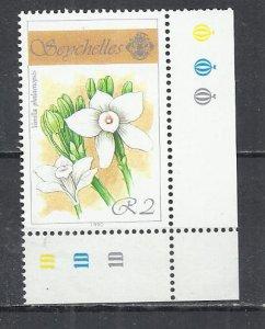 SEYCHELLES 1990 - ORCHID - MNH MINT