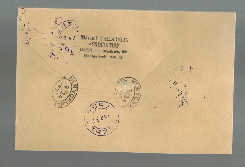 1937 Turan Tannu Tuva Registered Cover
