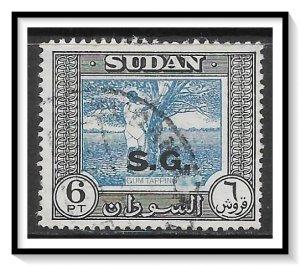 Sudan #O56 Official Used