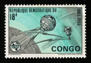 Space 1965 The 100th Anniversary of ITU Congo 18F (TS-539)