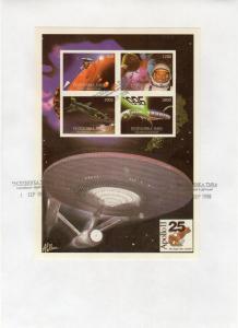 Tuva 1996 STAR TREK APOLLO XI 25th.ANNIVERSARY Souvenir Sheet IMPERFORATED FDC