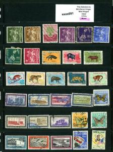 PKStamps - ssaa991 - Ecuador - Mini Lot - Check Out Image