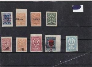 russia 1909-12 siberian  overprint stamps ref 10195