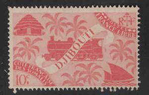 Somali Coast Scott 225 Djibouti train stamp