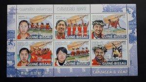 Sport - Olympic - Rowing - Guinea Bissau 2009. ** MNH souvenir sheet