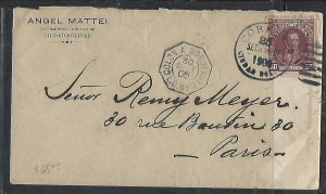 VENEZUELA  COVER (P2709B) 1905  50C COVER FR LIGNE TO FRANCE