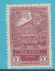 RUSSIA 792 MINT NEVER HINGED OG  ** NO FAULTS EXTRA FINE !
