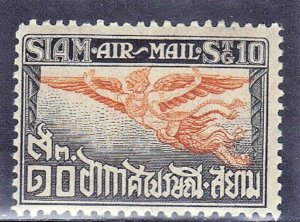 THAILAND SC #C4 BLACK & ORANGE  MNH 1925 SEE SCAN