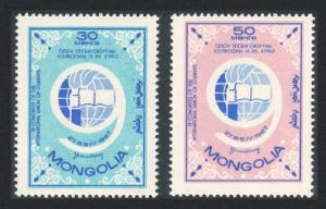 Mongolia 9th International Students' Union Congress 2v SG#444-445