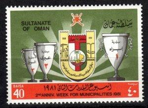 Oman #237  MNH CV $8.50 (X3377)