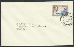 GILBERT & ELLICE IS 1948 cover GVI 5d POST OFFICE / TARAWA cds.............25825