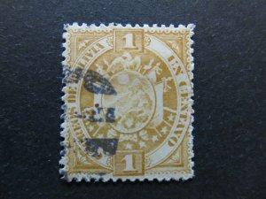 A4P30F42 Bolivia 1894 1c used