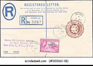GHANA - 1958 6d REGISTERED ENVELOPE TO USA WITH STAMPS