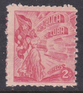 Cuba #421 single F-VF Mint NH ** Liberty Carrying Flay and Cigar