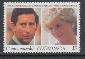 Dominica 1335 MNH VF