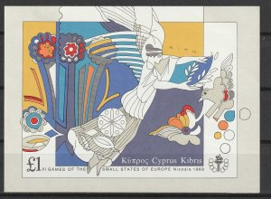 Cyprus MH S/S Games of The Small States Of Europe 1989