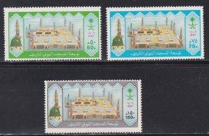 Saudi Arabia # 1066-1068, Restoration of Phrophets Mosque, NH, 1/2 Cat.