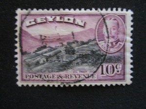 Ceylon #265 Used WDWPhilatelic (H6L8)