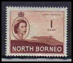 North Borneo Very Fine MLH ZA5650