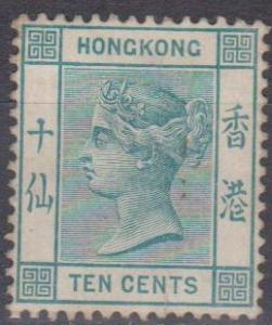 Hong Kong #43a F-VF Unused CV $2000.00 (A9129)