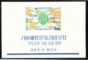 Korea Scott 381a Mint never hinged.