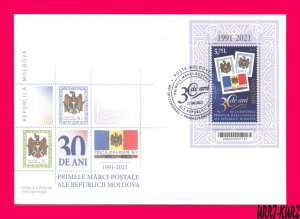 MOLDOVA 2021 Coat of Arms & National Flag First Postage Stamps 30th Ann FDC