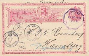Guatemala 3c Quetzal Postal Card 1895 Correos de Guatemala to Hamburg, German...