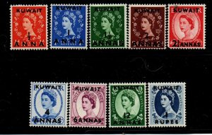Kuwait 120-128 Set Mint Hinged