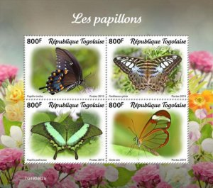 Togo Stamps 2019 .- Butterflies. Imperf.