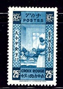 Ethiopia 270 MHH 1945 issue