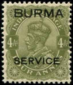 Burma SC# O7 KGV Official 4an MH