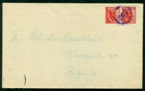 ICELAND 1940's Numeral Cancel #206 (Baeir) in purple ties 25aur Fish pair