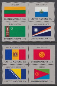 UN New York 744-751a Flags Blocks of Four MNH VF