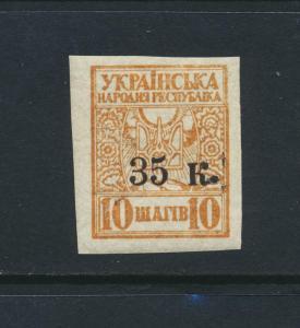 UKRAINE MARIUPOL LOCAL 1919, 35k on 10 VF MLH Mi#1 (SEE BELOW