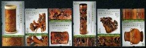 HERRICKSTAMP NEW ISSUES HONG KONG Sc.# 1891-96 Bamboo Carvings Embossed