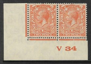 2d Orange Block Cypher Control V34 streaky imperf UNMOUNTED MINT/MNH