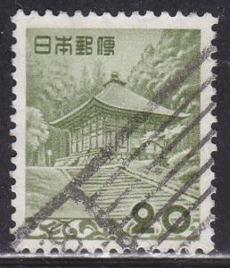 Japan 596 Hinged 1954 Golden Hall Chusonji Temple