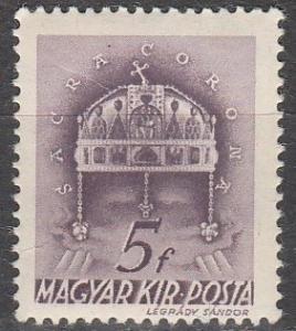 Hungary #580   MNH  (K1349)