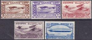 Egypt #172-6  F-VF  Unused  CV $90.00 (Z3268)