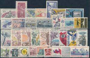 Czechoslovakia stamp 1959-1966 32 diff stamps 1959 MNH  WS239914
