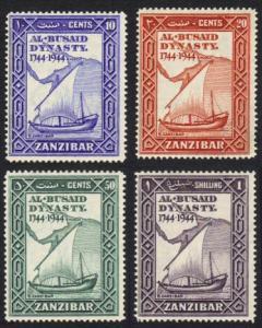 Zanzibar #218-21 MH cpl ship & map
