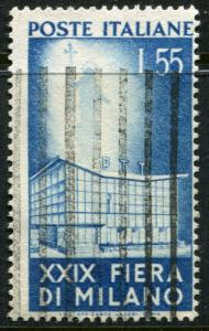 ITALY # 573 Fine Used Issue - 29th MILAN TRADE FAIR P.T.T. BUILDING - S5688