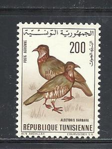 Tunisia #C30 mnh cv $5.75 Birds