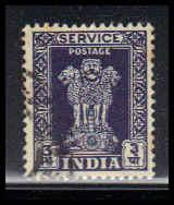 India Used Fine ZA4276